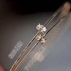 画像5: *TSUBOMI*ダイヤモンドクォーツ原石(小)のバングル(石おまかせ) (5)