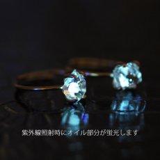 画像3: *TSUBOMI* 動く気泡入り オイルイン ダイヤモンドクォーツ原石の蕾リング(2) (3)