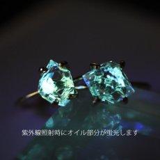 画像2: *TSUBOMI* 動く気泡入り オイルイン ダイヤモンドクォーツ原石の蕾リング(2) (2)