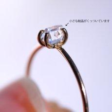 画像4: *TSUBOMI*小さなダイヤモンドクォーツ原石の蕾リング(細)(86) (4)