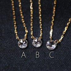 画像11: 【K10】 0.08ct ローズカットダイヤモンド ネックレス (11)