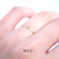 画像3: 超極細シンプルリング(0.5mmスクエア)【槌目選択可能】 (3)