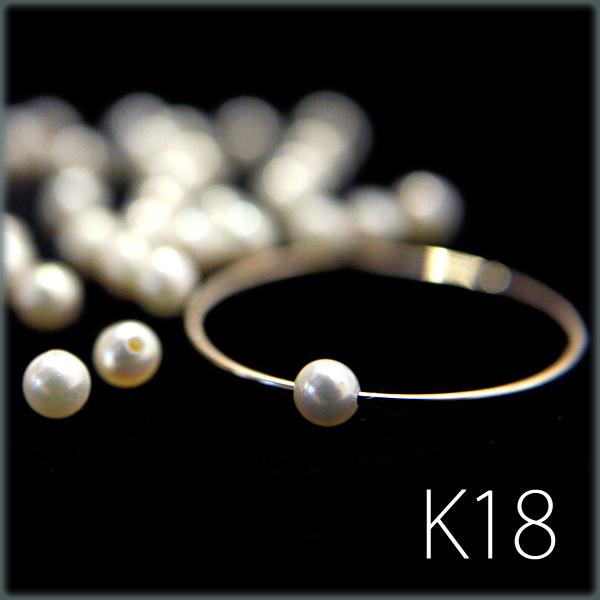 画像1: 【K18】Hitotsubuリング(淡水パール) (1)