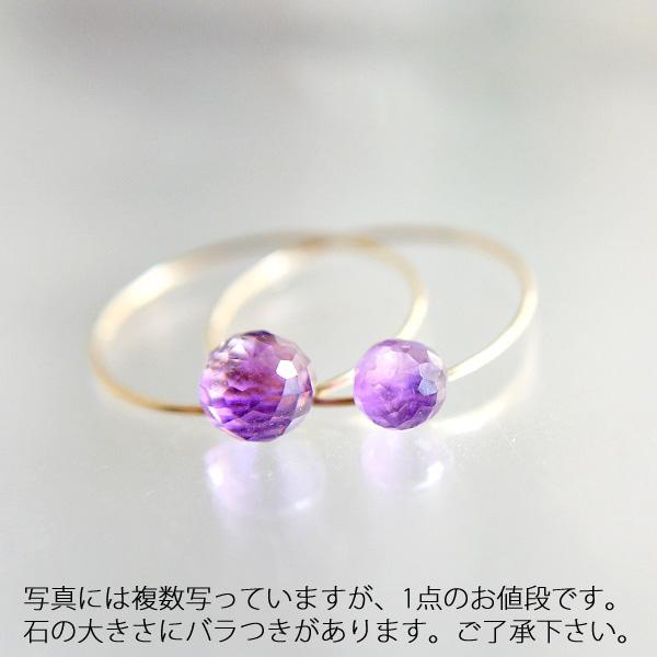 画像1: Hitotsubuオニオンリング(アメジスト) (1)