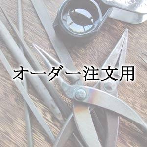 画像1: 指輪のサイズ直し・修理・その他  (1)
