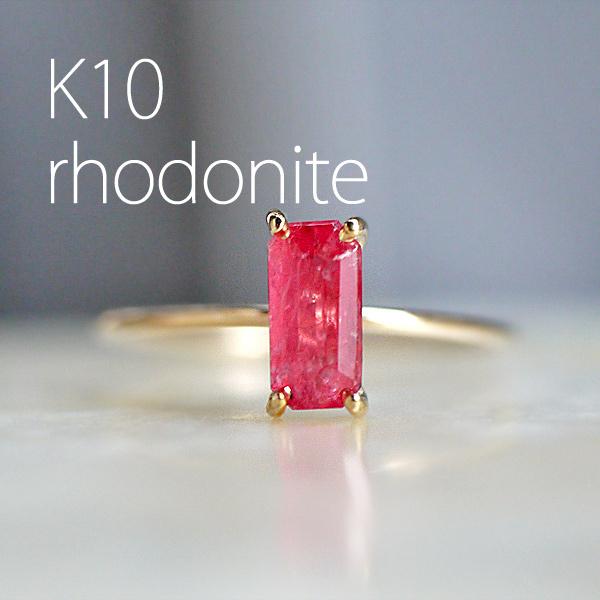 画像1: 【K10】*Basket* 0.95ct ロードナイト オクタゴンカット リング (1)