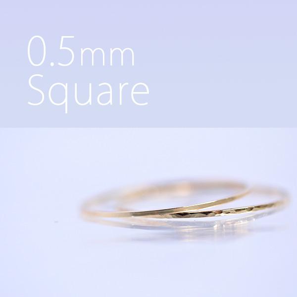 画像1: 超極細シンプルリング(0.5mmスクエア)【槌目選択可能】 (1)